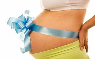 Как проходит стимуляция яичников для периода планирования беременности