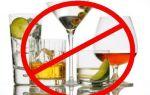Алкоголь и поджелудочная железа: влияние на орган