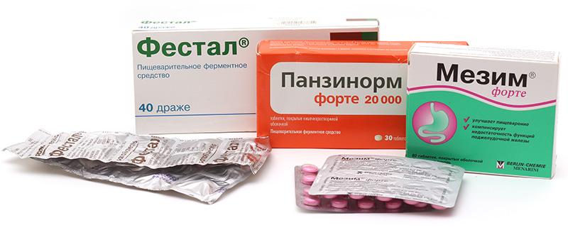лекарства при панкреатите
