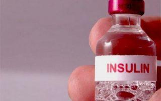 Инсулин и его роль в организме человека