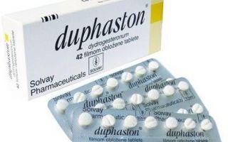 Лечение кисты яичника Дюфастоном — подробная инструкция по применению