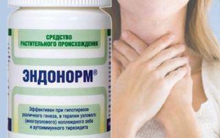 Эндонорм при аутоиммунном тиреоидите: особенности применения