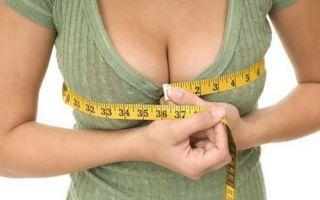 Как эффективно и безболезненно увеличить грудные железы самостоятельно в домашних условиях?