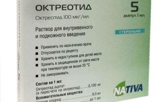 Использование Октреотида при лечении панкреатита
