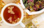 Можно ли вылечить рак предстательной железы народными рецептами