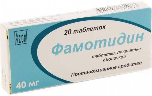 панкреатит лечение таблетки