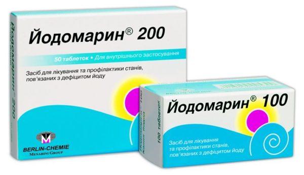 таблетки от щитовидки